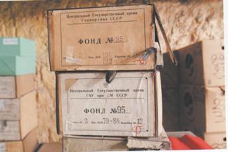 04_cajas